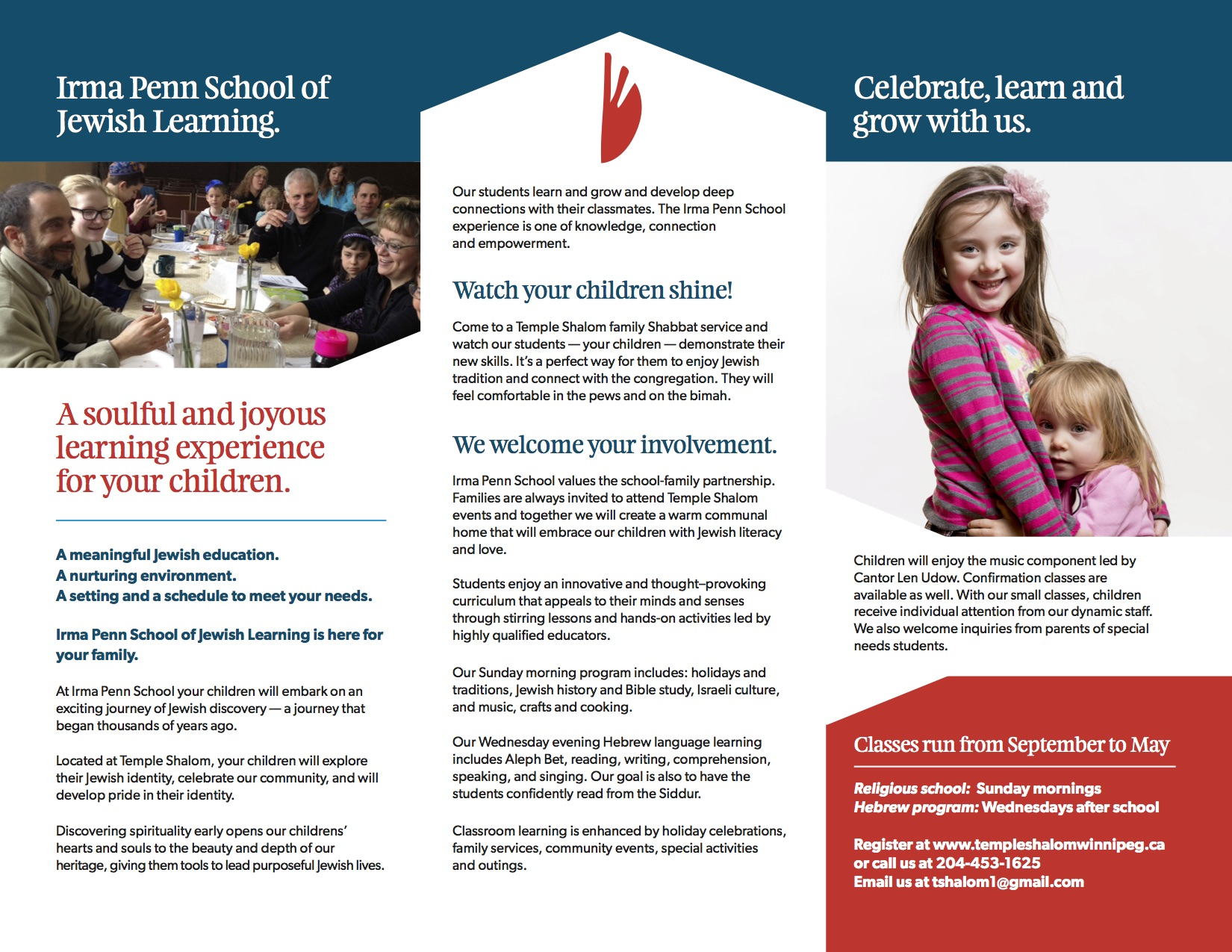 temple shalom brochure mar2015